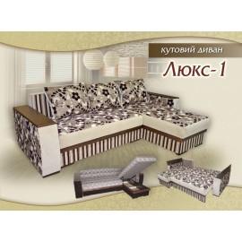 """Кутовий диван""""Люкс№1"""""""